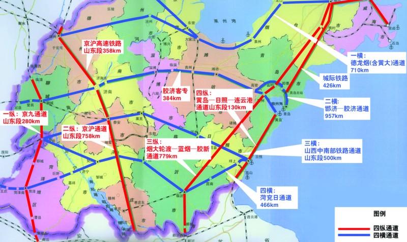 山东详细地图全图高清