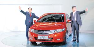 广州本田首款中级车CITY锋范亮相广州车展