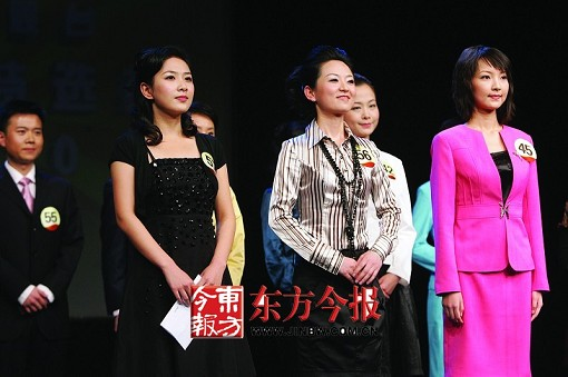 河南电视台播音主持人第三轮PK海选 30人晋级决赛