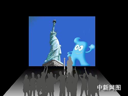 """上海国际科学与艺术展本周开幕""""世博科技""""成亮点"""