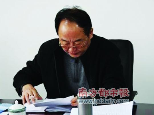 重庆高院原副院长被移送司法机关