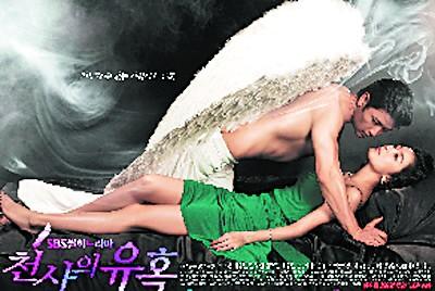 《天使的诱惑》从第一集开始就有许多激情场面