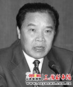 协主席黄瑶_黄瑶 贵州省原政协主席