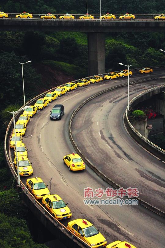一次2元 重庆出租车收全国最贵附加费 天然气