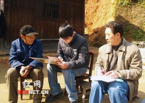 洪江区动态管理农村低保 面对面查证落实
