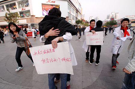 [世界艾滋病日]病情一旦暴露 14.8%被解雇