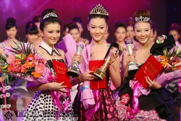 """30,""""爱美丽·2009中国内衣模特大赛""""总决赛第二场比赛在广西电视台"""