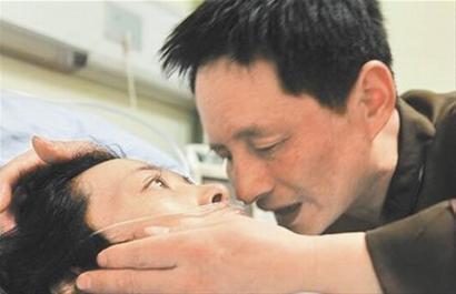 图文:2009中国十大情感新闻