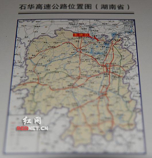 2019石首城区规划图