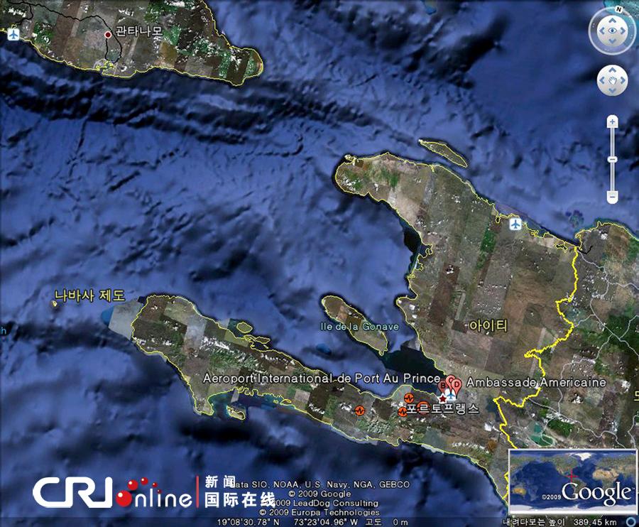 谷歌地球拍摄海地地震卫星图片(高清组图)