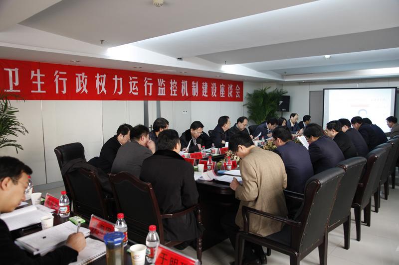 疾病预防控制局赴邯郸调研权力运行监控机制建