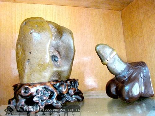 阳石男性酷似情趣生殖器外形图套尾巴图片