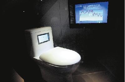 马桶自动检测尿液,汇报健康状况