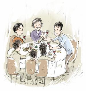 卡通q版手绘男生喝茶
