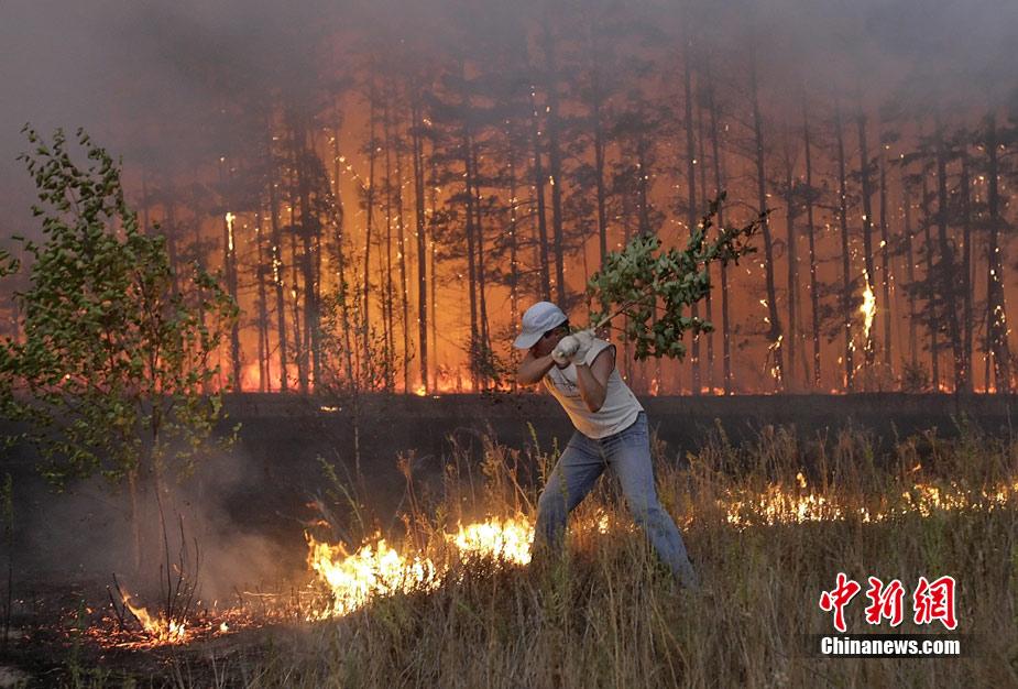 熊熊大火肆虐俄罗斯 莫斯科被烟灰覆盖(高清组图)