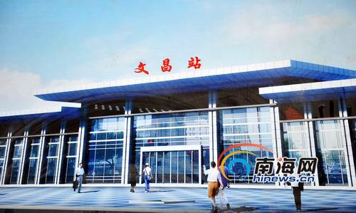 本网记者走东环之五:文昌岛式站台凸显档次