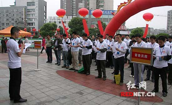衡阳市第六次人口普查_衡阳市精心部署第六次全国人口普查宣传工作