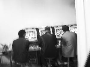 """""""赌博机就是电子海洛因"""""""
