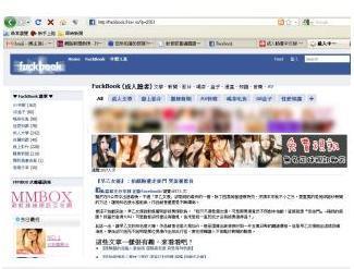 亚洲最多成人色情影�_而且这个网站就叫做\
