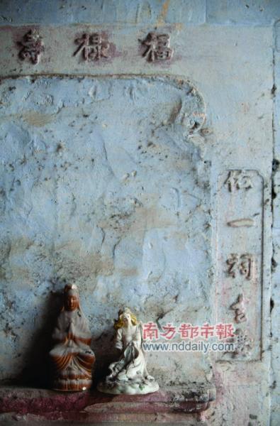 莫家先祖甲第开南粤千年繁衍族人遍桥头