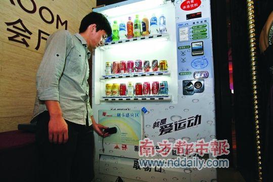 更新SD卡手机买饮料