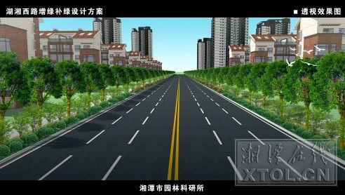 湘潭湖湘西路5月底将完成整改
