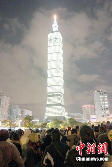 台北101大楼写下多项纪录展现台湾工程硬实力