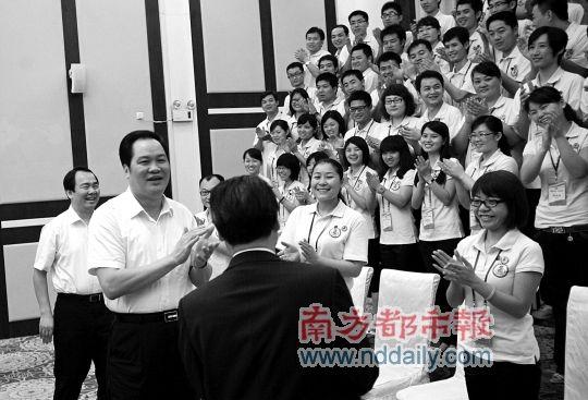 典礼在广州珠岛宾馆红棉厅