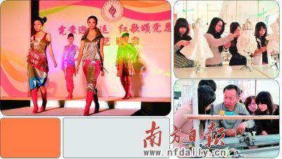 惠州经济职业技术学院从成功走向成熟
