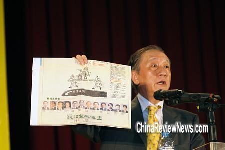 郁慕明:团结两岸四地为中国统一和崛起而奋斗