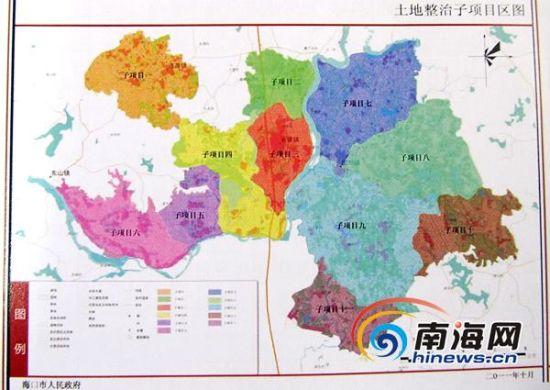 南渡江流域土地整治子项目区图(南海网记者杨隽莹翻拍)-海口投32