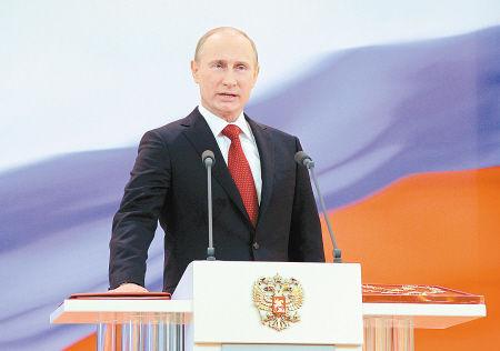 普京就职俄罗斯总统