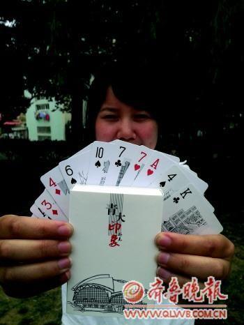 校园做风景,手绘扑克牌