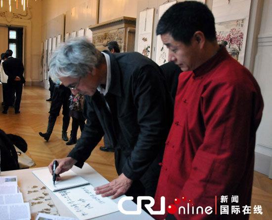 巴黎十三区政府首次为中国著名画家举办个人画展
