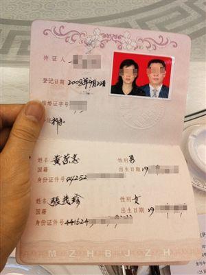 结婚证办理流程2015