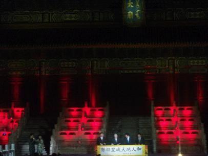 """""""探游皇城天地人和""""2012皇城国际旅游节盛大开幕"""