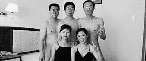 安徽 艳照门 两涉事主角曝光 系合肥学院团委副书记及其妻 两人均被 图片