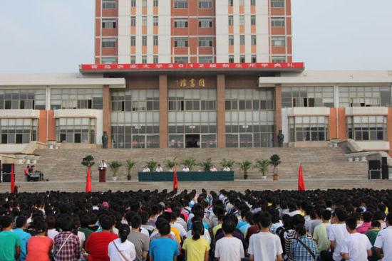 青岛农业大学举行2012级新生开学典礼