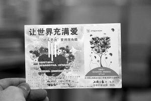 """领取免费明信片为""""炕头男孩""""送祝福"""