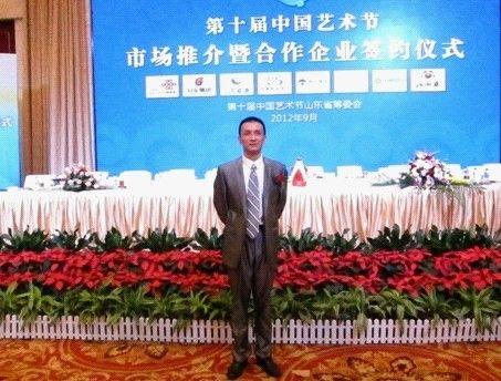 吕氏天工正式签约第十届中国艺术节赞助商伙伴