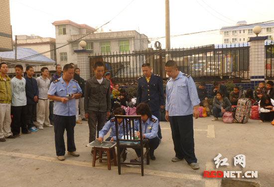 吉首市捣毁4个传销窝点52名传销人员被抓