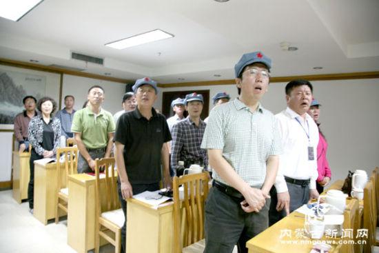 扎兰屯市39名领导干部到井冈山接受党性修养培训