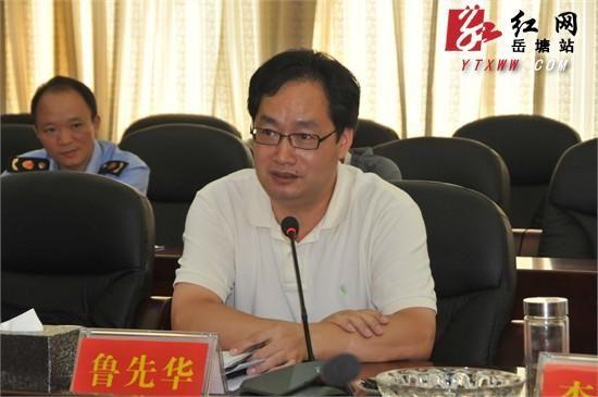 """湘潭岳塘区""""稳增长、促和谐""""工作获省委督查组肯定"""