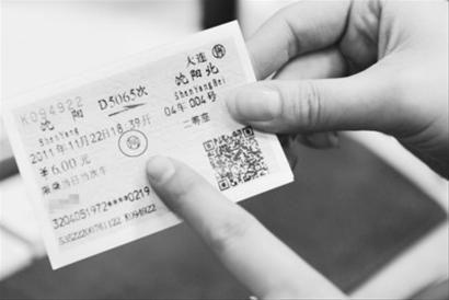 12306网购车票要排队技术男出招应对引网友热捧
