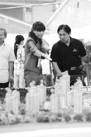南京秋季房展会卖了203套房 楼盘仍存销售压力
