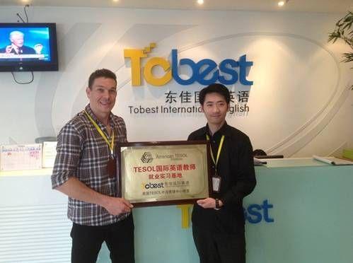 TESOL国际英语教师就业实习基地落户东佳国际英语