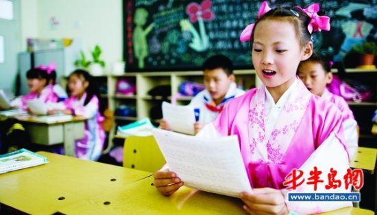 读课文咋像唱歌? 国学教育在青岛不少小学挺热