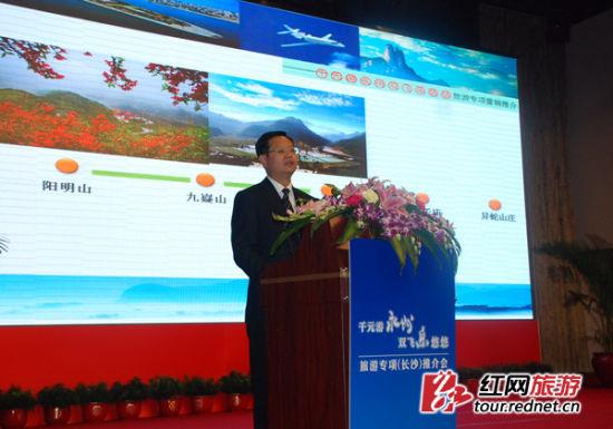 红网长沙1月13日讯(记者 邓晓娟)乘坐飞机往返永州,游九嶷山阳明山