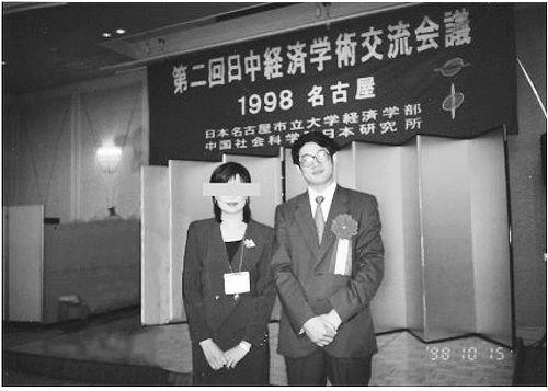 国家发改委副主任刘铁男涉嫌严重违纪被调查