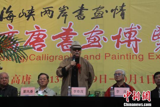 台湾书画名家 愿两岸以书画为桥共建文化中国